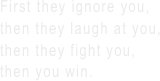 First they ignore you,